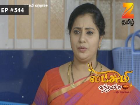 Lakshmi Vanthachu - Episode 544 - March 16, 2017 - Full Episode
