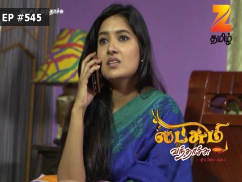 Lakshmi Vanthachu - Episode 545 - March 17, 2017 - Full Episode