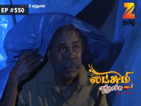 Lakshmi Vanthachu - Episode 550 - March 24, 2017 - Full Episode