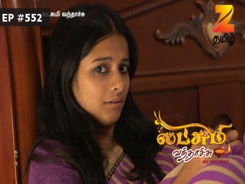 Lakshmi Vanthachu - Episode 552 - March 28, 2017 - Full Episode