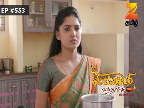 Lakshmi Vanthachu - Episode 553 - March 29, 2017 - Full Episode