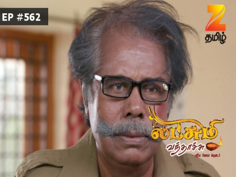 Lakshmi Vanthachu - Episode 564 - April 13, 2017 - Full Episode