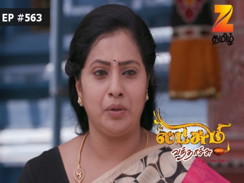 Lakshmi Vanthachu - Episode 565 - April 14, 2017 - Full Episode