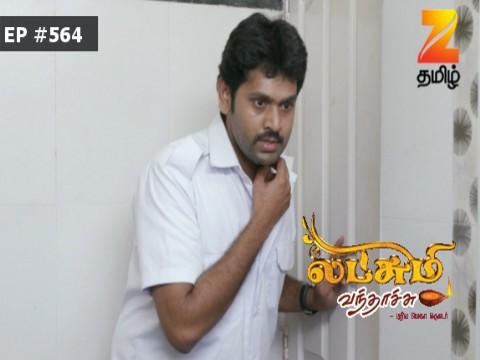Lakshmi Vanthachu - Episode 566 - April 17, 2017 - Full Episode