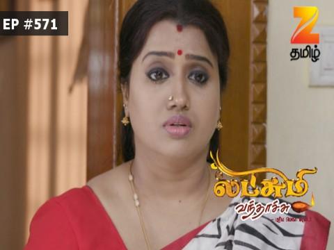 Lakshmi Vanthachu - Episode 571 - April 24, 2017 - Full Episode