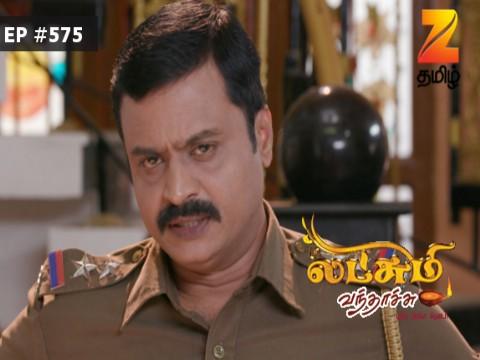 Lakshmi Vanthachu - Episode 575 - April 28, 2017 - Full Episode