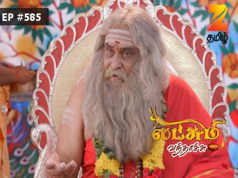Lakshmi Vanthachu - Episode 585 - May 12, 2017 - Full Episode