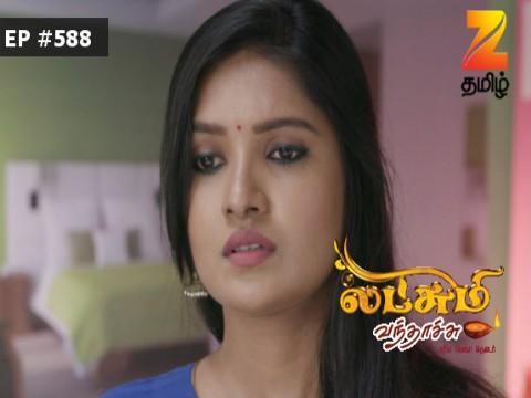 Lakshmi Vanthachu - Episode 588 - May 17, 2017 - Full Episode