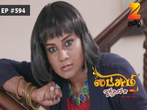Lakshmi Vanthachu - Episode 594 - May 25, 2017 - Full Episode