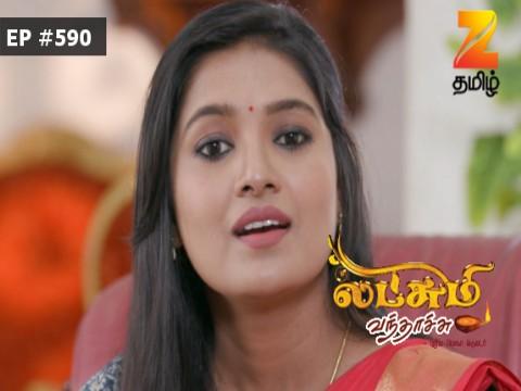 Lakshmi Vanthachu - Episode 590 - May 19, 2017 - Full Episode