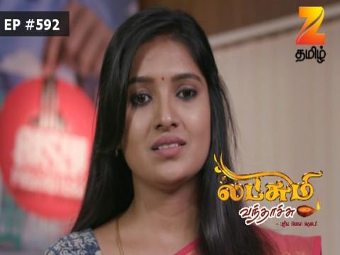Lakshmi Vanthachu - Episode 592 - May 23, 2017 - Full Episode