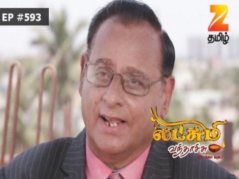 Lakshmi Vanthachu - Episode 593 - May 24, 2017 - Full Episode