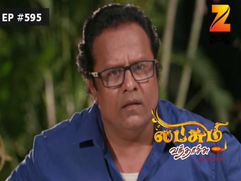 Lakshmi Vanthachu - Episode 595 - May 26, 2017 - Full Episode
