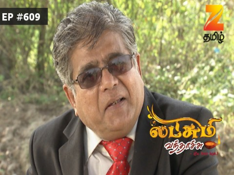 Lakshmi Vanthachu - Episode 609 - June 15, 2017 - Full Episode
