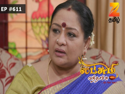 Lakshmi Vanthachu - Episode 610 - June 16, 2017 - Full Episode