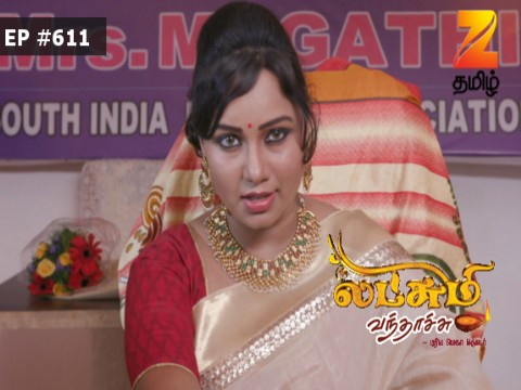 Lakshmi Vanthachu - Episode 611 - June 19, 2017 - Full Episode