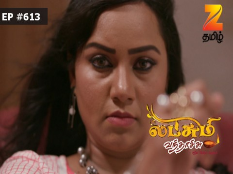 Lakshmi Vanthachu - Episode 613 - June 21, 2017 - Full Episode