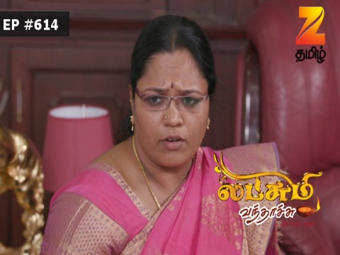 Lakshmi Vanthachu - Episode 614 - June 22, 2017 - Full Episode