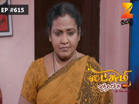 Lakshmi Vanthachu - Episode 615 - June 23, 2017 - Full Episode