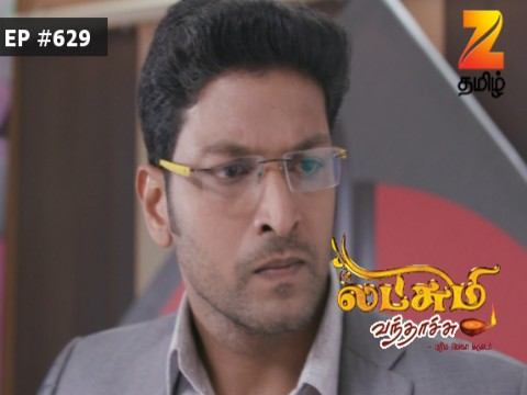 Lakshmi Vanthachu - Episode 629 - July 13, 2017 - Full Episode