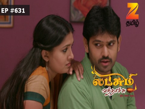 Lakshmi Vanthachu - Episode 631 - July 18, 2017 - Full Episode