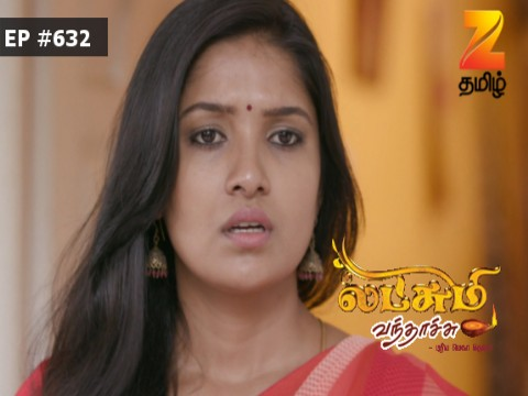 Lakshmi Vanthachu - Episode 632 - July 19, 2017 - Full Episode