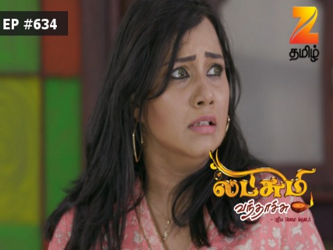 Lakshmi Vanthachu - Episode 634 - July 21, 2017 - Full Episode