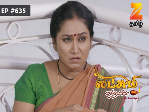 Lakshmi Vanthachu - Episode 635 - July 24, 2017 - Full Episode