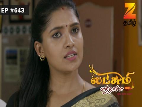 Lakshmi Vanthachu - Episode 643 - August 3, 2017 - Full Episode