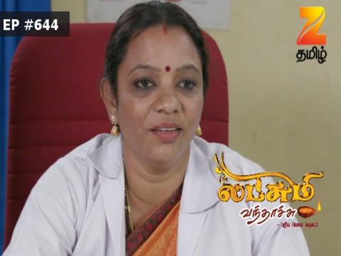 Lakshmi Vanthachu - Episode 644 - August 4, 2017 - Full Episode