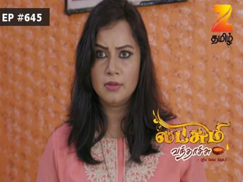 Lakshmi Vanthachu - Episode 645 - August 7, 2017 - Full Episode
