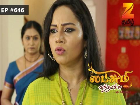 Lakshmi Vanthachu - Episode 646 - August 8, 2017 - Full Episode
