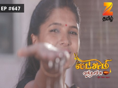 Lakshmi Vanthachu - Episode 647 - August 9, 2017 - Full Episode