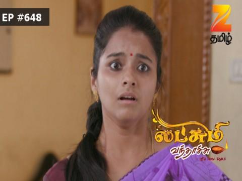 Lakshmi Vanthachu - Episode 648 - August 10, 2017 - Full Episode