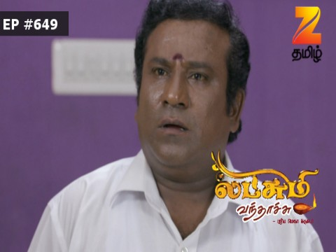 Lakshmi Vanthachu - Episode 649 - August 11, 2017 - Full Episode