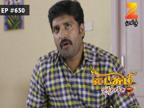 Lakshmi Vanthachu - Episode 650 - August 14, 2017 - Full Episode