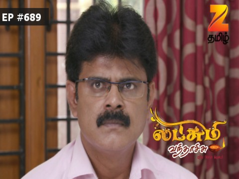 Lakshmi Vanthachu - Episode 689 - October 11, 2017 - Full Episode