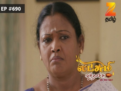 Lakshmi Vanthachu - Episode 690 - October 12, 2017 - Full Episode