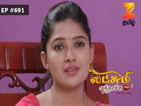 Lakshmi Vanthachu - Episode 691 - October 13, 2017 - Full Episode