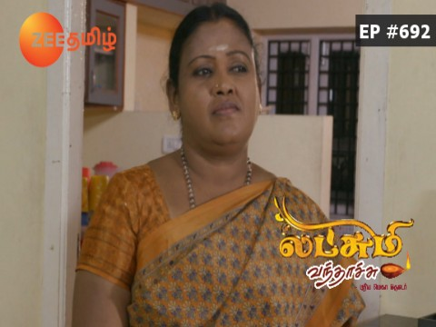 Lakshmi Vanthachu - Episode 692 - October 16, 2017 - Full Episode