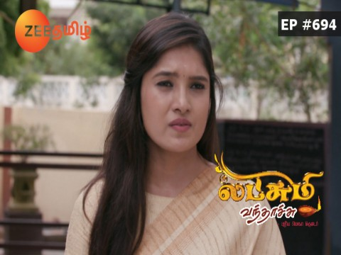 Lakshmi Vanthachu - Episode 694 - October 19, 2017 - Full Episode