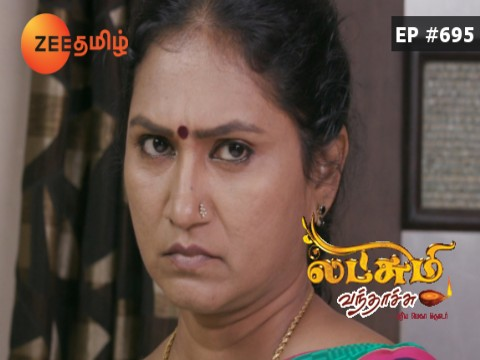 Lakshmi Vanthachu - Episode 695 - October 20, 2017 - Full Episode