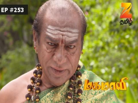 Mahamayi - Episode 253 - February 21, 2017 - Full Episode
