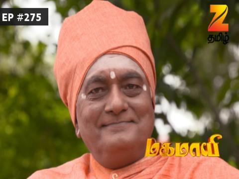 Mahamayi - Episode 275 - March 23, 2017 - Full Episode