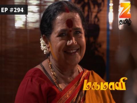 Mahamayi - Episode 294 - April 20, 2017 - Full Episode