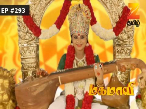 Mahamayi - Episode 293 - April 19, 2017 - Full Episode