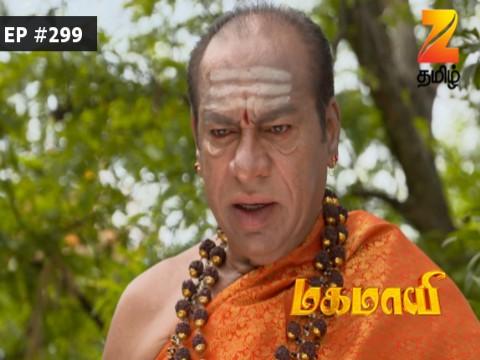 Mahamayi - Episode 299 - April 27, 2017 - Full Episode