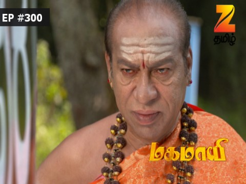 Mahamayi - Episode 300 - April 28, 2017 - Full Episode