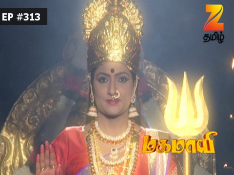 Mahamayi - Episode 313 - May 18, 2017 - Full Episode
