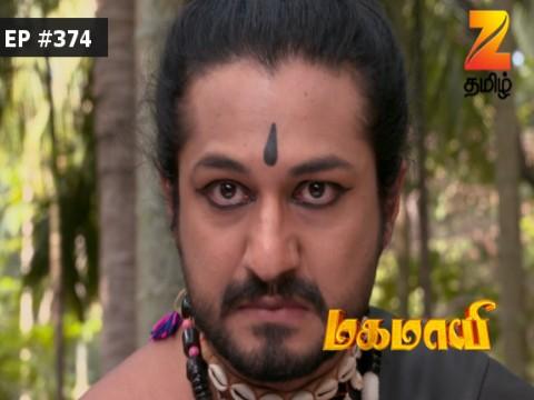 Mahamayi - Episode 374 - August 11, 2017 - Full Episode